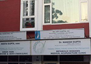 Clinic Dr Lipy Gupta